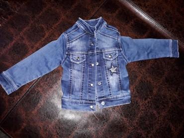Dečije jakne i kaputi | Mladenovac: Teksas jaknica,ruska kragna,vel 2.BEZ OSTECENJA,kao nova,jednom