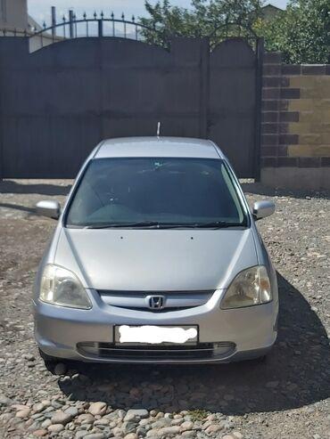 Транспорт - Военно-Антоновка: Honda Civic 1.5 л. 2002 | 204000 км