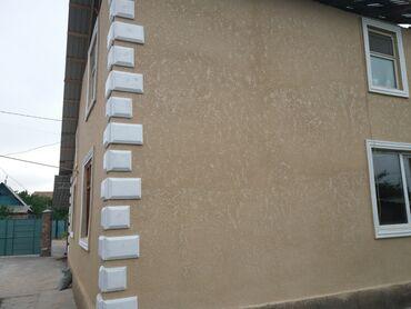 Услуги - Горная Маевка: Утепление, Покраска, Фасад | Больше 6 лет опыта