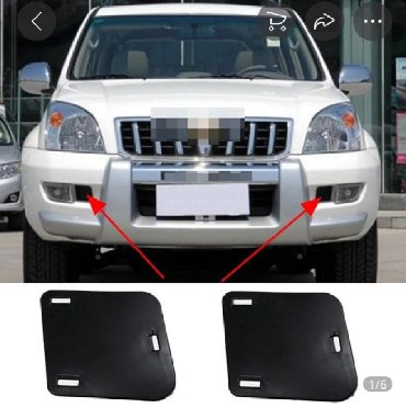 Заглушка бампера от Toyota Prado