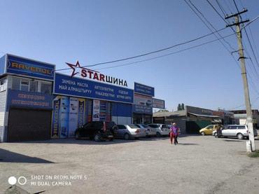 Сдаю пункт замены масла с  магазином + в Бишкек