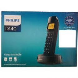 "besprovodnoi telefon gigaset в Азербайджан: Stasionar telefon ""Philips D140""Philips D140 Telsiz Telefon"