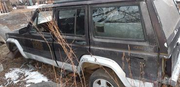 Jeep cherokee xj запчасти на джип черокее 2.5 в Кемин
