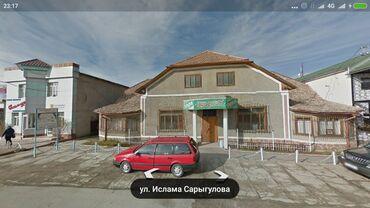 берекет гранд телефоны в рассрочку в Кыргызстан: Продается здание под бизнес в центре города Талас.Парковка,задний
