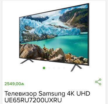 """smart tv - Azərbaycan: İstehsalçı - Samsung Ekran - 65 """"TV tipi - LED SMART TV - Bəli"""