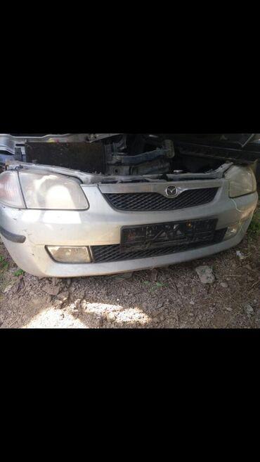 запчасти на мерседес w210 в Кыргызстан: Запчасти. Мазда 323 . бенз. авт. 1998 г. есть все