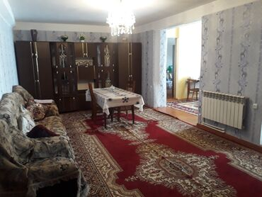 телефон флай дс 123 в Азербайджан: Продается квартира: 4 комнаты, 86 кв. м