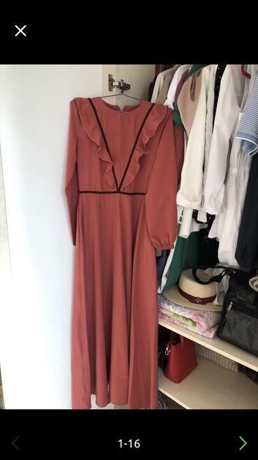 Платья - Красный - Бишкек: Платье Деловое S