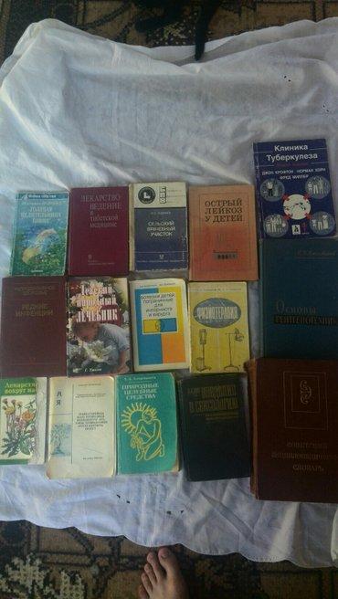 секом-книги в Кыргызстан: Энцеклопедический словарь 500, введение в сексологию 150, лекарственны