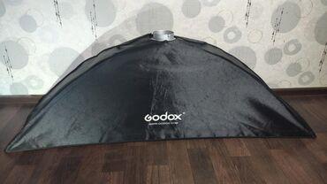 Освещение в Кыргызстан: Стрип лайт бокс Godox 55х65х160см в хорошем состоянии. Без адаптера