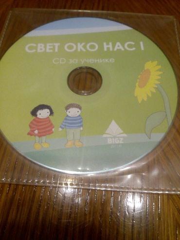 CD za ucenike, uz udzbenik Svet oko nas I, Bigz, ili za one koji vole - Novi Pazar