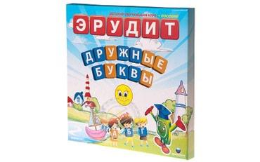 Настольные игры Эрудит Дружные Буквы в Бишкек