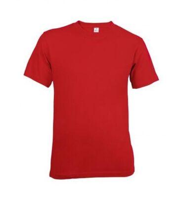 Однотонные хб футболки. Производство КР. Размеры: 50.Только опт от