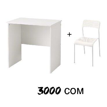 стол с двумя стульями в Кыргызстан: Стол для компьютера+стул !!! Размер стола: 75*52*75 см