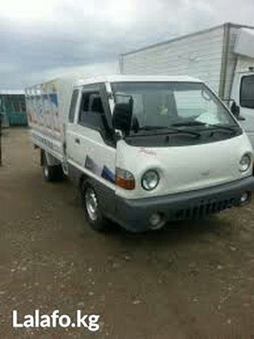 Портep такси в Бишкек