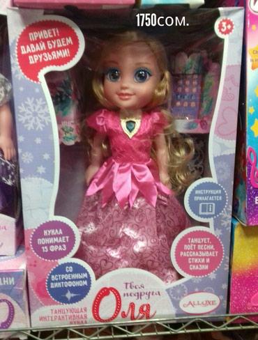 Интерактивные куклы. настенька. Ксюша. в Лебединовка