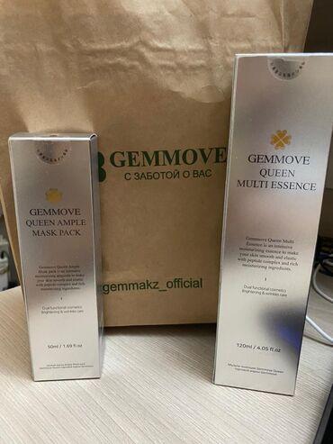 gemma косметика отзывы в Кыргызстан: Продаю корейскую косметику « Gemma premium class »