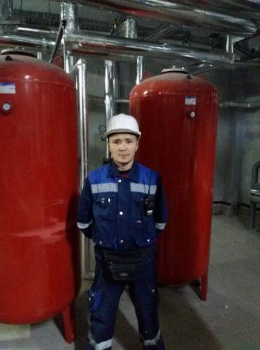 Электрик   Установка счетчиков, Установка стиральных машин, Демонтаж электроприборов   3-5 лет опыта