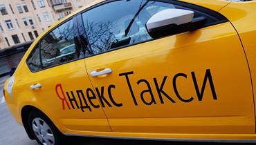 Бишкек Яндекс.Такси! Брендируем авто также принимаем водителей с