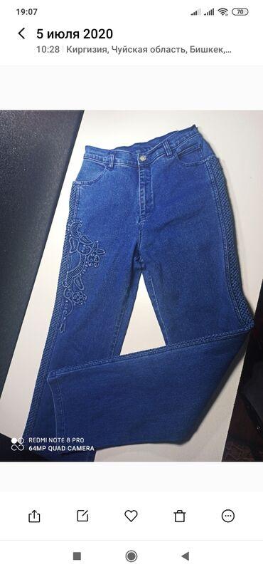 Женские джинсы в отличном состоянии. Были надеты несколько раз. Размер