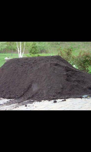 Другие товары для сада в Ак-Джол: Черная земля кара топрак