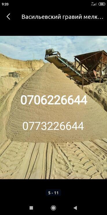 Другие строй услуги - Ак-Джол: Песок,отсев,глина камень  В течение 2х 3х часов доставка