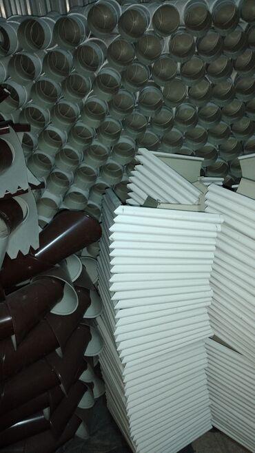кровля крыши бишкек в Кыргызстан: Комплектующие для кровли