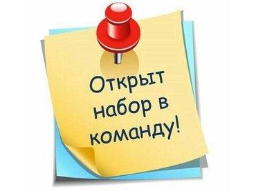 В  транспортную компанию требуется логист диспетчер, с  опытом работы  в Бишкек