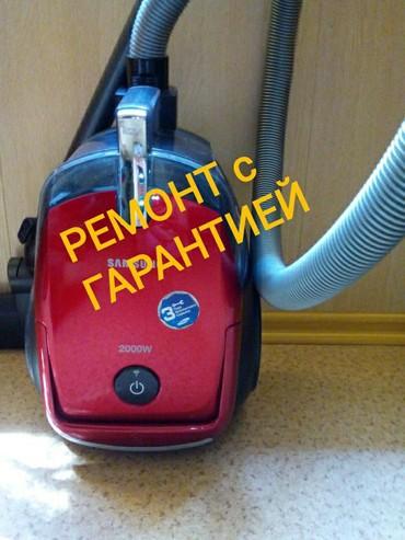 карандаш для удаления накипи утюга в Кыргызстан: Ремонт | Пылесосы | С гарантией, С выездом на дом, Бесплатная диагностика