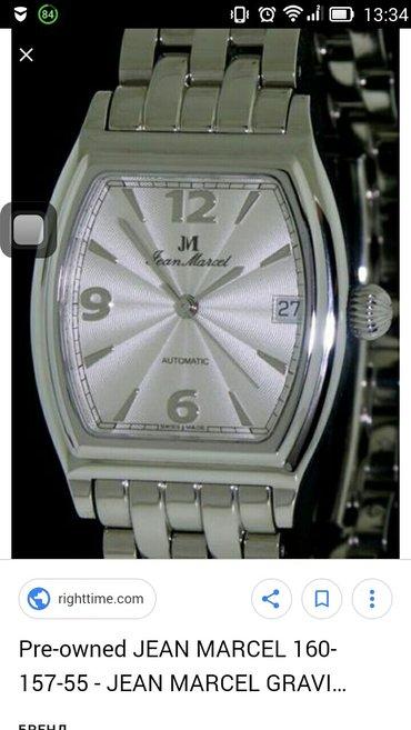 Новые швейцарские часы Jean Marcel, механические, автоматические. 100