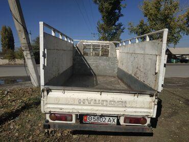 супер кудалар 2 in Кыргызстан | ЖҮК ТАШУУЧУ УНААЛАР: Продаю портер 1  2003 года   Телефон
