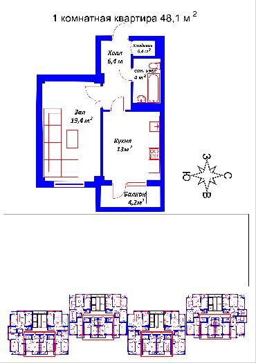 продажа-1-комнатная в Кыргызстан: Продается квартира: 1 комната, 48 кв. м