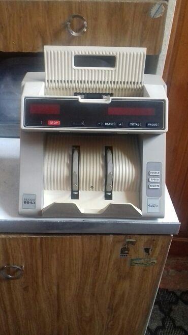 Biznes üçün avadanlıq - Azərbaycan: Pul sayan BRANDT 8643 USA istehsali
