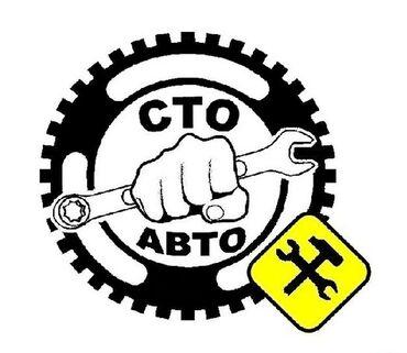 Продам СТО, в Сокулукепо первой линииS-общ -18сот,Гос.Акт имеется