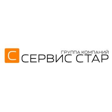 Видеонаблюдения, Видеонаблюдение в Бишкек