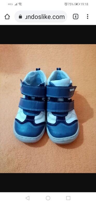 Dečije Cipele i Čizme - Sremska Kamenica: Piccollo cipelice 25