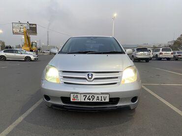 лук репчатый цена за 1 кг in Кыргызстан   ОВОЩИ, ФРУКТЫ: Toyota ist 1.3 л. 2003