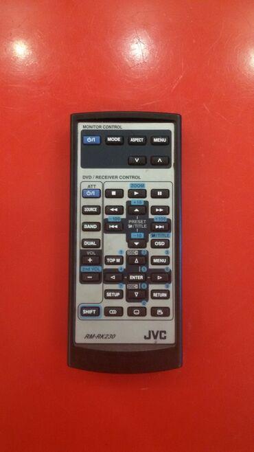 автомагнитофон jvc в Кыргызстан: Продаю пульт для автомагнитолы JVC
