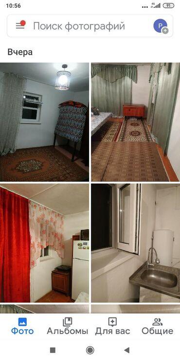 Продам Дома : 40 кв. м, 3 комнаты