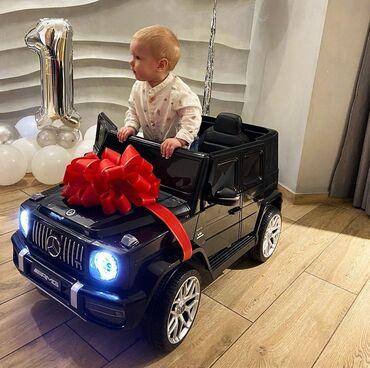 10181 elan | UŞAQ DÜNYASI: 🔆Körpələriniz üçün Mercedes Benz Galendwagen G63 electromobilini
