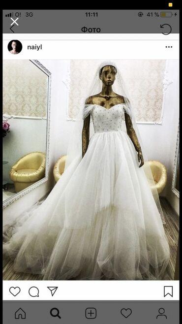 Свадебное платье после химчистки. 36 размер, дизайнер Наиль Байкучуков