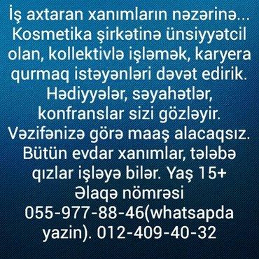 Bakı şəhərində Reklamı və satışı bacaran bütün yaşda olan xanımları işə dəvət edirik.