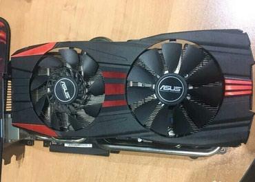 Видеокарта ASUS R9 280 X 3GB отличное в Кант