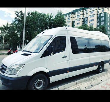 Рукава для водителей бишкек - Кыргызстан: Международные перевозки, Региональные перевозки, В аэропорт Бус | 18 мест