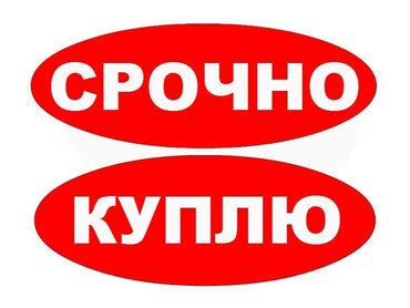 stakan steklo 180 ml в Кыргызстан: Mercedes-Benz A 210 2.3 л. 1998