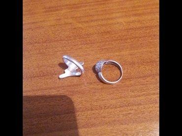 Srebrno prstenje - Zagubica