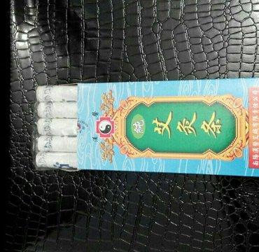 Полынные сигары для прижигания моксотерапия, цзю-терапия В пачке в Бишкек