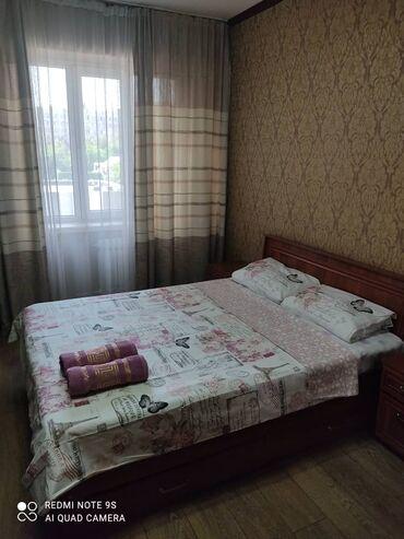 �������� ������ �������� �� �������������� �������� in Кыргызстан | ПОСУТОЧНАЯ АРЕНДА КВАРТИР: Квартиры для двоих в центре.  Час, ночь, сутки, чисто, уютно.  ТВ Акне