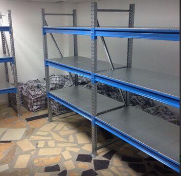 Металлические стеллажи, полки для магазина. Складские стеллажи имеют
