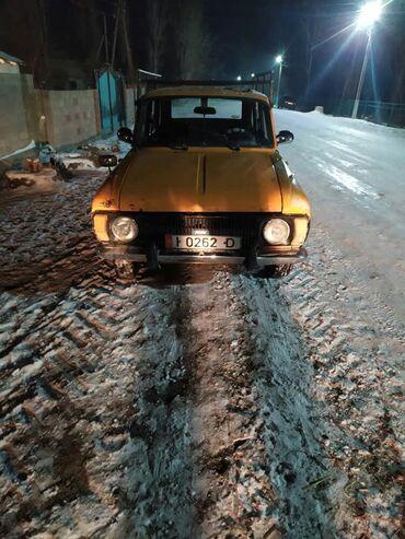 Москвич 412 1.6 л. 1987 | 455566888 км